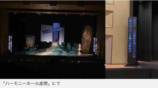 オペラ(字幕システム)